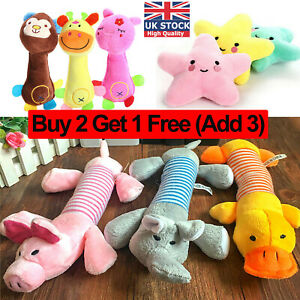 Funny Pets Puppy Chew Play Squeaker Squeaky Cute Comfy Plush Sound Dog Toy Gifts