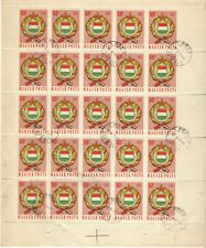 Hungary Scott 1190 Coat-of-arms stamp in complete sheet of 25