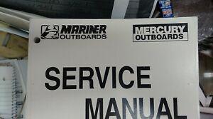 MERCURY SERVICE MANUAL 90-825572R1 40, 50, 55 and 60 HP