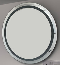 CHEAP Round Wall Hung Mirror 53cm Dia with a Frosted Dark Glass Inlay DISCOUNTED