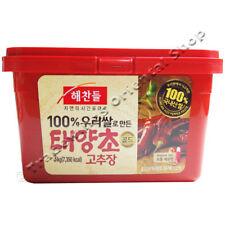 CJ HAECHANDLE GOCHUJANG KOREAN HOT RED PEPPER PASTE - 3KG