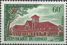 Timbre Trains (Gare) Congo 197 * lot 28071