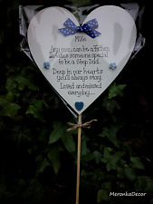 Memorial heart- Step Dad/ Special Dad Grave Ornament- 15cm-Fathers Day Blue