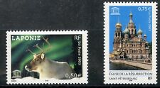 stamp / TIMBRE SERVICE 128/129 NEUF ** UNESCO / 2003