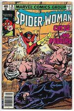Spider-Woman #14 (Marvel, 1979) – Jessica Drew – 1st app. Lindsay McCabe – FN+