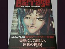 2007 Japan Limited Edition Rei Hiroe Art Illustration Book Barrage Black Lagoon