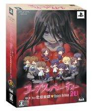 PSP Corpse Party -The Anthology- Hysteric Birthday 2U Limited Edition Japan Game