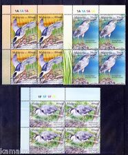 Malaysia MNH 3v in Blk 4 Corner Set, Water Birds, Herons - H90