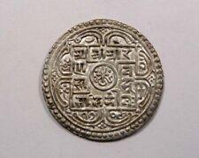 Nepal King Rana Bahadur Large Silver Mohar 1787 RARE Very Nice Condition