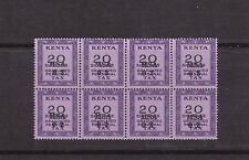 Kenya 20 shilling Personal Tax Stamp block of 8 Mint Never Hung