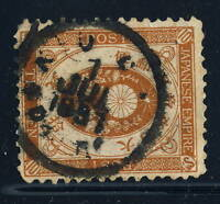 "JAPON / JAPAN - 1891 (July 1) "" KOBE * POST * "" small circle DS /Mi.63 10s KOBAN"