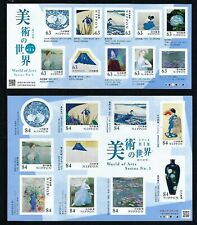 Japan 2020 World of Arts Series No 1 Painting  Stamp S/S x 2