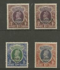 SELECTION OF 4 INDIAN CONVENTIONAL STATES SERVICE STAMPS MNH SEE SCANS