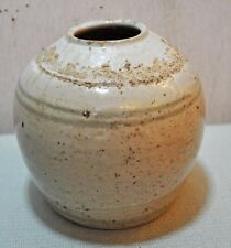 Old Vintage Collectible Hand Crafted Chinese Porcelain Pickle Jar