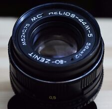 HELIOS 44M-5 2/58 for M42 Soviet SLR RARE lens USSR good condition