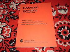 rassegna sovietica 4/85 pagg 200