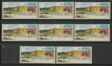 Israel, Flowers, Values Type 1, Doarmat No.001 ATM MNH Stamps, Lot - 227