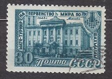 RUSSIA SU 1948(1956) USED SC#1299 30kop, II Typ 1956, 16th Chess Championship.
