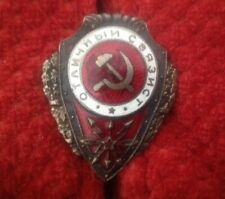 Soviet Russian WW2 Excellence Badge Radio Operator