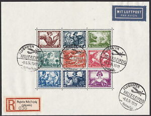 1933 NAZI Germany Nothilfe SS Unissued Used Gummed Reproduction Stamp sv
