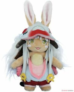 Made in Abyss Nanachi Plush New 4546098096540