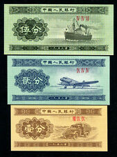 CHINA 1953 STEAMSHIP AIRPLANE TRUCK 1FEN 2FEN 5FEN UNC SECOND 2TH RMB BANKNOTE
