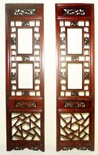 Antique Chinese Screen Panels (2841)(Pair); Cunninghamia Wood, Circa 1800-1849