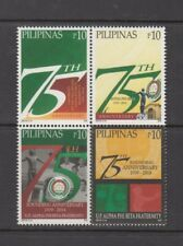 Philippine Stamps 2014 U.P. Alpha Phi Beta 75th Ann. Complete set MNH