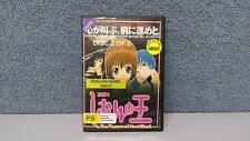 Shion no Ō: The Flowers of Hard Blood - Part 1: Discs 1 & 2 - Anime DVD