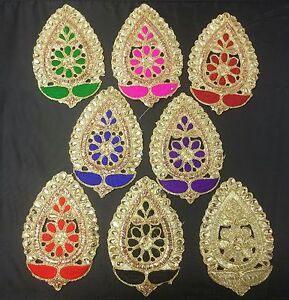 Job lot Applique Indian Patch Motif Sewing Craft Home Decor 1 pair upto 40% off