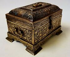 FINE ANTIQUE 19th C ISLAMIC PERSIAN QAJAR OPEN WORK BRASS BOX WITH TURQUOISE