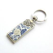 Blue Flower Porcelain Alloy Metal Keyring Keychain