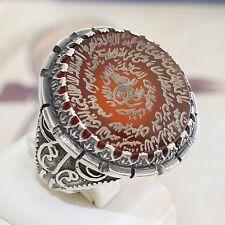 Islamic Mens Ring Ayatul-Kursi engraved 925 Sterling Silver natural Carnelian
