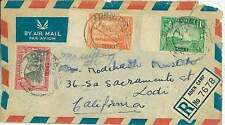 BOATS  SHIP : POSTAL HISTORY  - ADEN : REGISTERED COVER to USA 1950 - ADEN CAMP