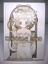 Chocola 2000 Art Book SIGNED Artist Koge Donbo Di Gi Charat Anime Manga Catgirl