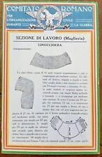 COMITATO ROMANO Civile Guerra Maglieria GINOCCHIERA Cartolina militare WAR 1915