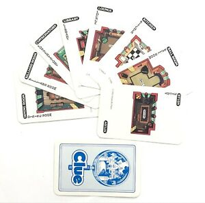 Complete Set of 9 CLUE Board Game Replacement Room Cards c1986 Pieces Parts