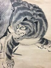 JAPAN/JAPANESE HANGING SCROLL KAKEJIKU HANDPAINTED/HAND PAINTED TIGER (№044)
