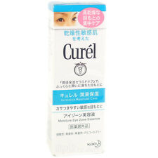 Kao Japan CUREL Moisture Eye Zone Essence (20g/0.83 fl.oz.) for Sensitive Skin
