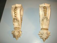 Antique Victorian French Rococo Style Shelf Brackets Resin Architectual Corbals