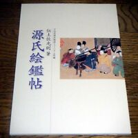 Art Book - Illustrations of The Tale of the Genji by Tosa Mitsunobu