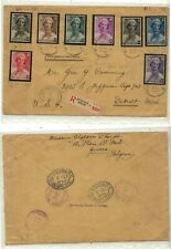 Belgium   B170-77  large  registered  cover to  US          MS0327