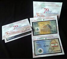 Same Serial * TWO BILLS in one COMMEMORATIVE FOLDER Lebanon 50000 LL 2014 & 2013