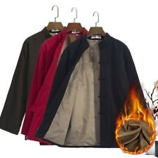 Mens Plain Cotton Brushed Fleece Lined Chinese Jacket Shirts Tops Vintage Casual