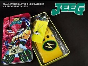 Jeeg Robot D' Steel Metal Box Gloves Hiroshi & Necklace Gloves HL PRO