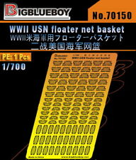 Bigblueboy PE 1/700 WWII USN floater net basket   NO70150