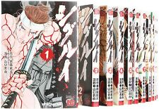 Shigurui 1- 15 manga Complete set Japanese Hagakure Death Frenzy Chanbara comic