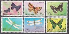 KOREA 1977 used SC#1601/06 set, Butterflies.