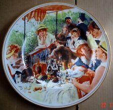 Pall Mall Ware CAFE SCENE Collectors Plate