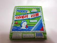 Korean Exfoliating Scrub Bath Gloves Towel Green (801941200229)  20 pcs